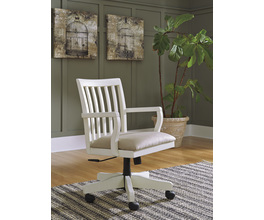 HOME OFFICE DESK CHAIR (1/CN) SARVANNY SIGNATURE