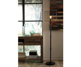 METAL FLOOR LAMP (1/CN) JAVAN SIGNATURE