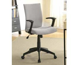 OFFICE CHAIR (GREY)