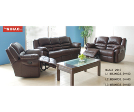 LEATHER RECLINER LOVESEAT
