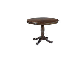 ROUND DINING ROOM TABLE TOP LEAHLYN SIGNATURE