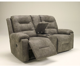 DBL REC PWR LOVESEAT W/CONSOLE ROTATION SIGNATURE