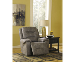 POWER ROCKER RECLINER ROTATION SIGNATURE