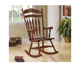 ROCKING CHAIR - 44H / DARK WALNUT SOLID WOOD