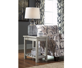 CHAIR SIDE END TABLE VELDAR SIGNATURE
