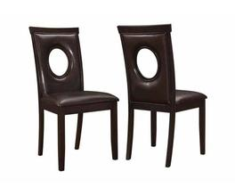 SIDE CHAIR (DARK BROWN/CAPPUCCINO)