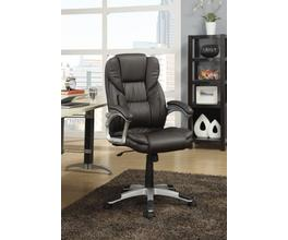 OFFICE CHAIR (DARK BROWN)